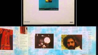 """areski brigitte fontaine """"vous et nous"""" (vinyle) complet"""