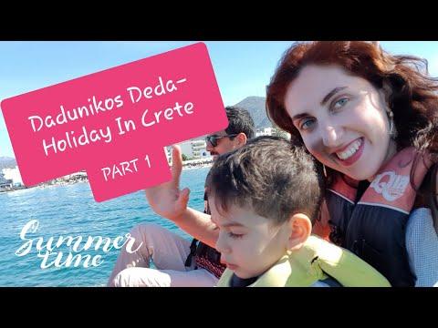 1 Grecotel Club Marine Palace, Beach Resort | Crete,Greece | Review Part1