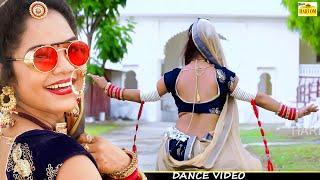 जानू थारो लहंगो पलका दार - Rajasthani Dj Dance   New DJ Song 2021   Latest Rakhi Rangili Dance Video