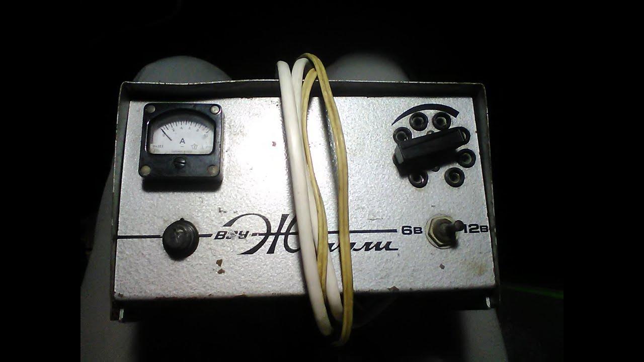 зарядное устройство жигули инструкция по применению
