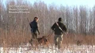Охота с собаками  Блеснение окуня.mp4