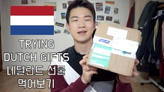 Trying Gifts From The Netherlands! [korean Billy]