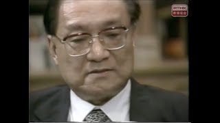 傑出華人系列 金庸 查良鏞 Jin Yong (Louis Cha)