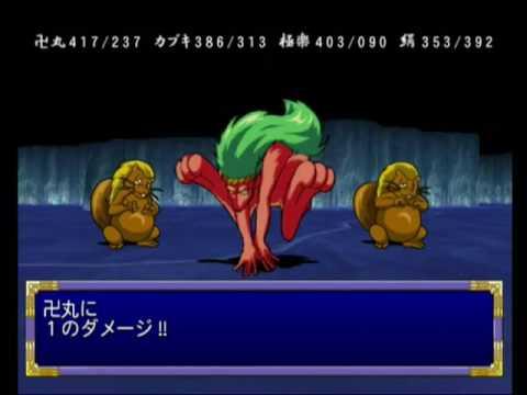 天外魔境Ⅱ MANJI MARU (GC版) 18 長門(秋芳洞)、吉備(いろは宮)