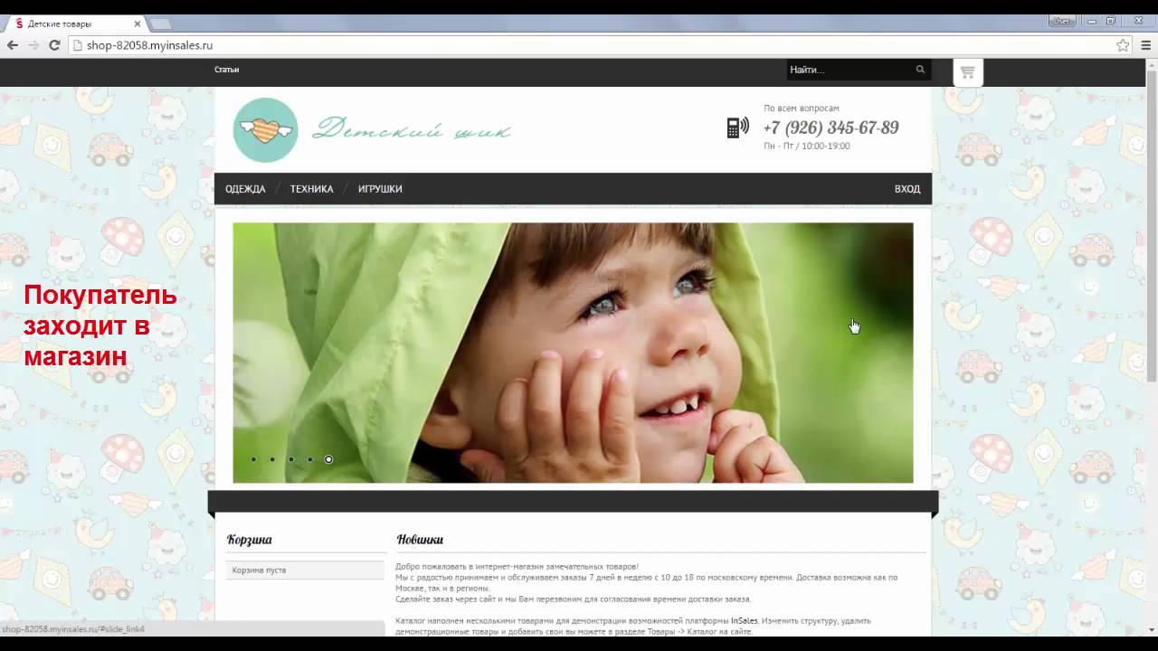 1ac3036ee8207 Обзор 40 SaaS-конструкторов для интернет-магазинов или какой конструктор  сайтов выбрать для интернет магазина — отзывы и рейтинг платформ - CMS  Magazine