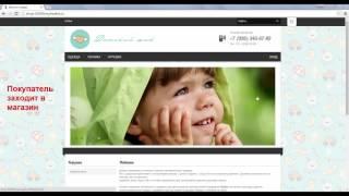 видео Обзор системы InSales.ru. Отзывы, примеры, инструкция, тарифы, цены, оценки и помощь