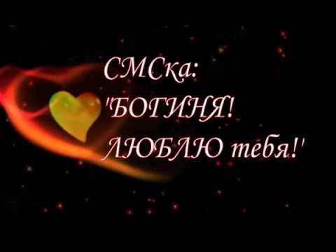 ВАЛЕНТИНКА мужчине/мужу.Видеопоздравление с днем Валентина.Признание в любви! - Поиск видео на компьютер, мобильный, android, ios
