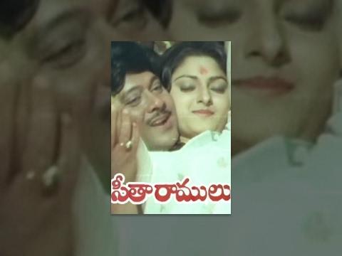 Seetha Ramulu Full Movie || Krishnam Raju, JayaPrada | TeluguOne