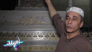 «الرفاعي».. مقابر ملوك الدولة العثمانية المطعمة بالذهب.. فيديو وصور