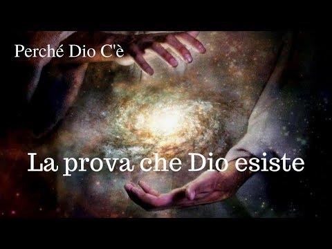 La prova che Dio esiste