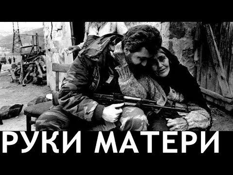 Армянский воин и бабушка азербайджанка — История фотографии