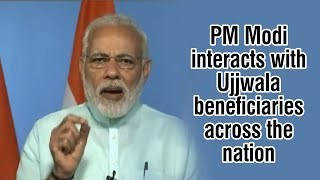 PM Modis Interactions with Beneficiaries of various govt schemes