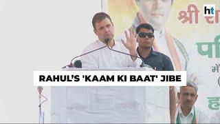 Watch: Rahul Gandhi's 'Kaam ki baat & not Mann ki Baat' jibe at PM Modi