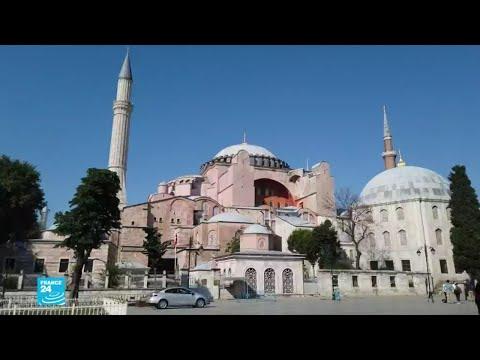 ما أهمية -آيا صوفيا- في السياسة التركية وما مكانتها عند الأتراك؟  - نشر قبل 3 ساعة