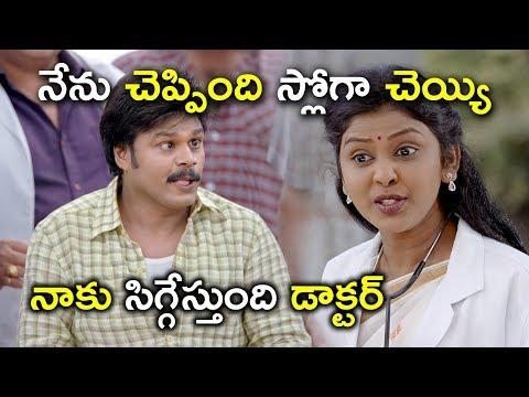 నాకు-సిగ్గేస్తుంది-డాక్టర్-|-#vajrakavachadharagovinda-full-movie-|-streaming-on-prime-video