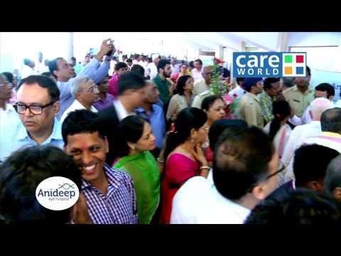 Anideep Eye Hospital Inauguration by Maharashtra Chief Minister