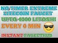 NO TIMER EXTREME LITECOIN FAUCET    CLAIM UPTO 4000 LITOSHI EVERY 0 MIN    INSTANT FAUCETHUB
