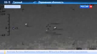 США опубликовали видео иранских стрельб Новости 10 01 2016 ИРАК