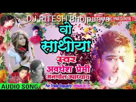 DJ 8257955561 Bhojpuri gana 2018 O Sathiya Sath chhodab Na Hum Gori Tohar Pyar Humko Hai baar baar Z
