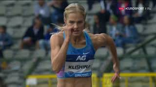 Darya Klishina Brussels Diamond League 2017