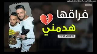 راي جديد 2019 حزين ⛔ فراقها هدمني  Jdid Aghani Ray 2019