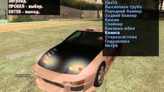 Gta san andreas B-13 NFS 2011 Gameplay [HU]
