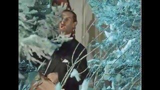 Люди!..  Ау-у-у! ''Карнавальная ночь'' 1956 г.