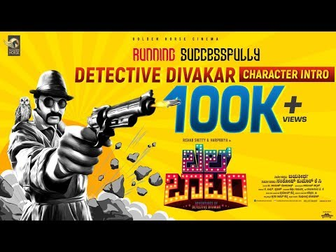 Play Bell Bottom - Detective Divakar Intro | Rishab Shetty | Hariprriya | Jayatheertha | Ajaneesh Loknath