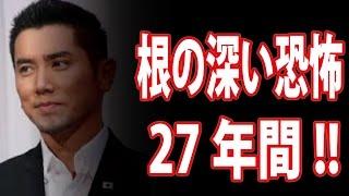 根の深い恐怖が。今のもっくんの演技にいきてるんですね。 東野の若いと...