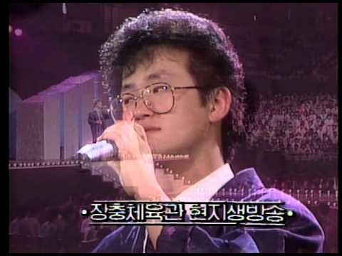 [1987] 전원석 – 떠나지마 (요청)