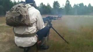 Hotchkiss machine gun