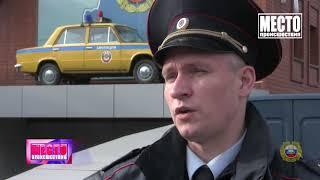 Обзор аварий  Немский район, насмерть сбил парня и скрылся  Место происшествия 15 10 2019