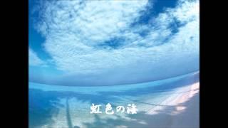 鈴木英史さんの曲です。 音質低めですがご容赦ください。