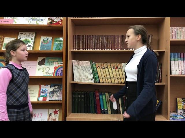 Изображение предпросмотра прочтения – «ученицы Ильинской школы» читает произведение «За книгами» М.И.Цветаевой