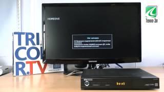 GS 6301 - Обновление ПО ресивера(, 2014-06-28T10:18:11.000Z)