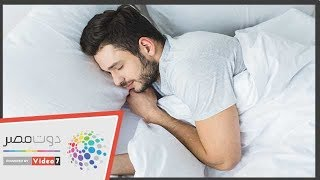 فيديو معلوماتى   إزاى تنام بانتظام من غير قلق