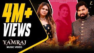 Yamraj (Official Video) | Arman Malik | Kritika Malik | Payal malik | Punjabisongs | punjabisong2021