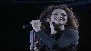 [Rare] Evolution Tour Cape Town 1997 Gloria Estefan
