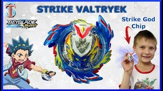Бейблэйд Страйк Волтраек Strike Valtryek - ЧИП для Волтраека В3 Strike God Chip Valkyrie Beyblade