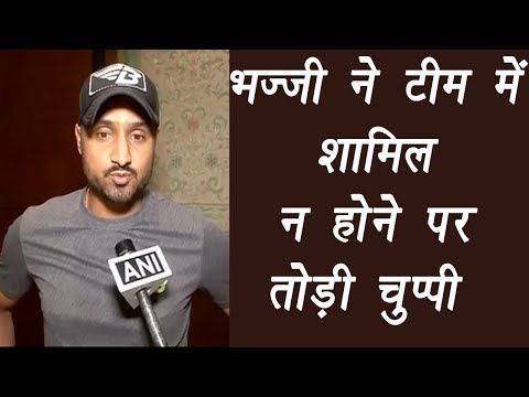 IPL 2017: Harbhajan Singh opens up on his exclusion from team | वनइंडिया हिन्दी