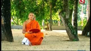 තේවලා බුදු වදන් | Derana TV | Kavi Bana  Nawagththegama Sirisugatha Thero | 20 January 2019
