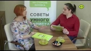 видео Налоговый вычет при покупке квартиры: как получить, сроки