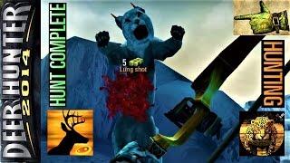 Deer Hunter 2014 [Part 52] [Hidden region] [6] [Rare hunts With Blood]