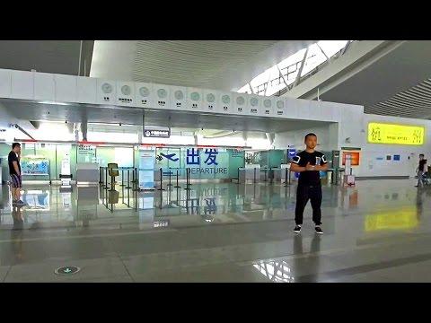 杭州蕭山國際機場Check in往登機口 Hangzhou Airport (China)