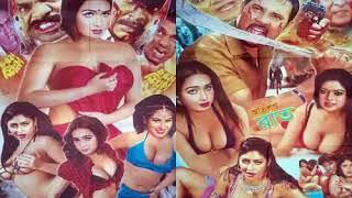 Bangladeshi b grade movie part. Bangla movie, bangla shobiz.