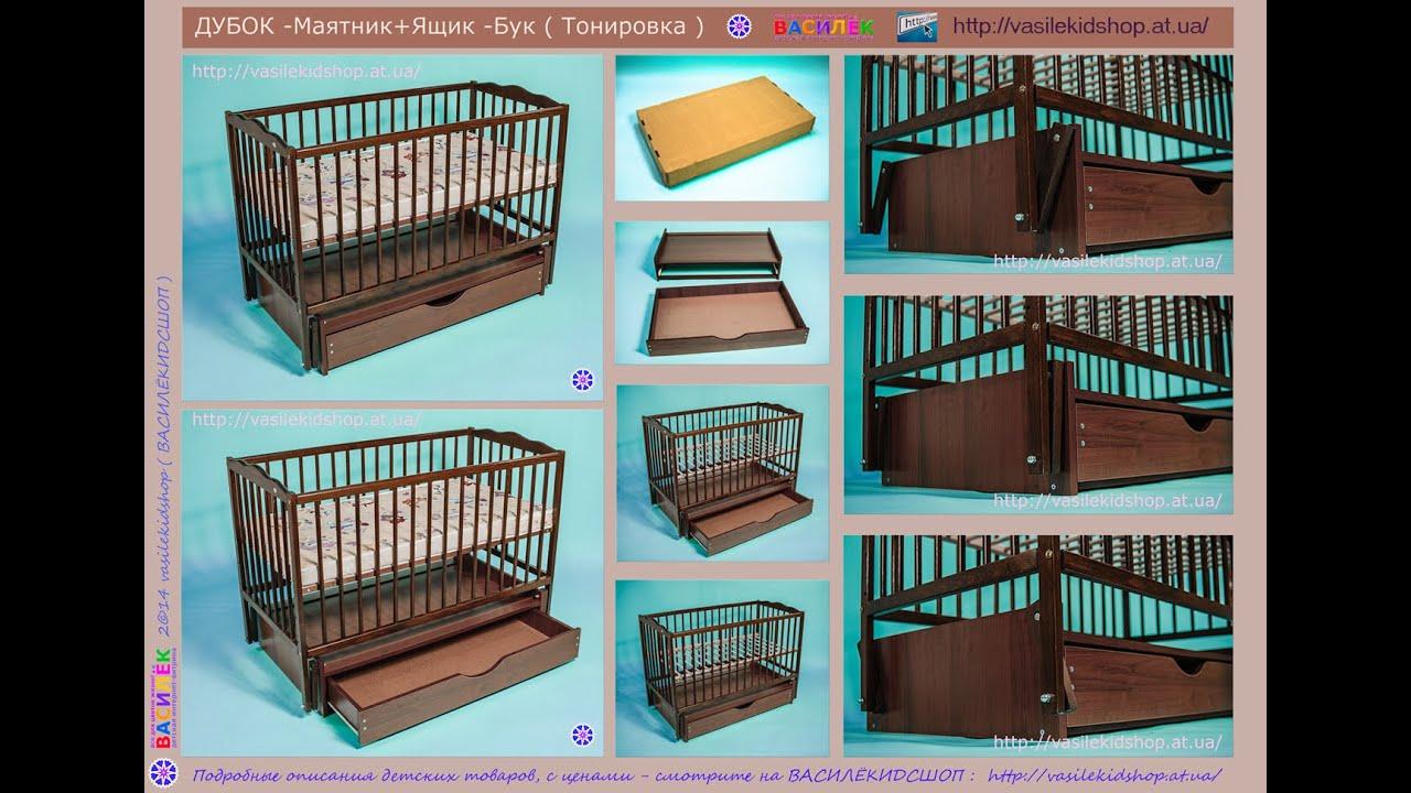 Схема сборки детской кроватки золушка Детская кроватка Золушка 3