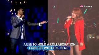 Showbiz Korea-AILEE HOLDS A COLLABORATION CONCERT WITH ERIC BENET 가수 에일리,세계적인 가수 에릭베넷과 콜라보 콘서트 개최