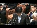 20150710 衆議院 平和安全法制特別委員会 維新の党・松浪健太氏質疑