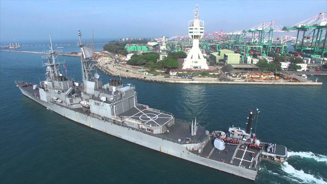 中華民國海軍1802蘇澳艦 - YouTube