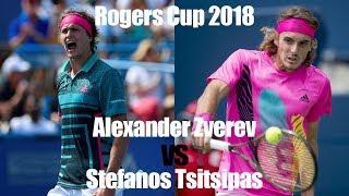 【テニス】【最新】アレクサンダー・ズベレフvsステファノス・チチパス!ロジャーズカップ2018!【神業】Alexander Zverev vs Stefanos Tsitsipas